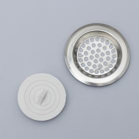 Набор фильтров для раковины с пробкой 2 шт: d=5,5 см, d=7,5 см,