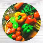 Многофункциональный кухонный коврик «На здоровье», 30 см