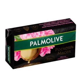 Мыло для лица и тела Palmolive Роскошь масел «Макадамия», 90 г