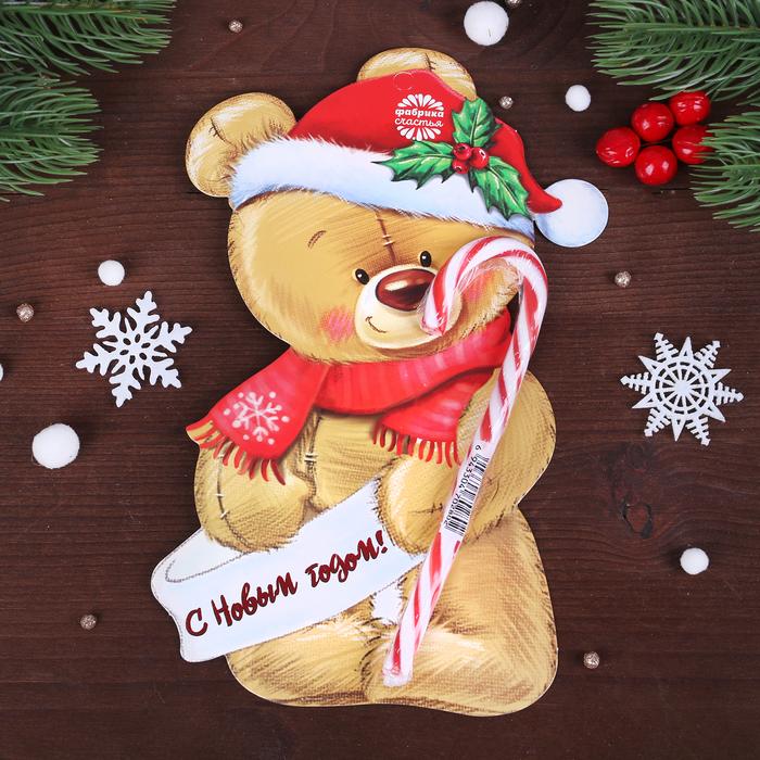 Юбилею школы, открытки медвежонок с новым годом