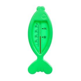 Термометр 'Рыбка', детский, для воды, пластик, 15.5 см, МИКС Ош