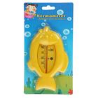 Термометр детский для воды в виде карася, пластик, 14 см,