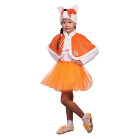 Карнавальный костюм «Лисичка», шапка, пелерина, р. 28, рост 98-104 см