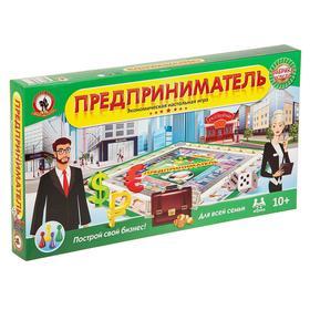 Игра экономическая «Предприниматель»