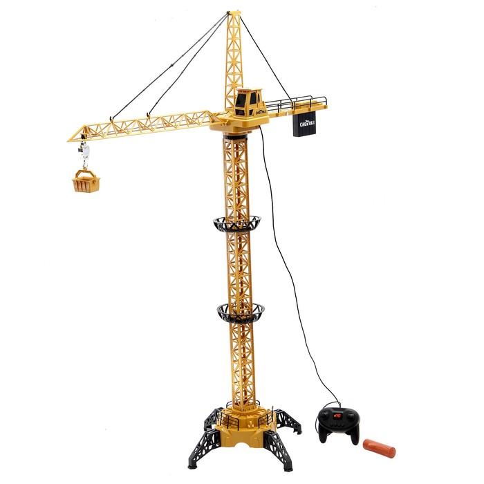 """Кран """"Стройка"""", дистанционное управление, высота 1,2 м."""