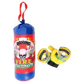 Детский боксёрский набор 'Огненный удар' Ош