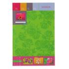 """Престиж-блокнот А5, 80 листов """"Зеленый узор"""", клетка, твердая обложка, блок 70г/м2, блестки"""