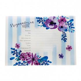 Обложка для медицинской карты 'Цветы' Ош