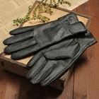 Перчатки мужские, размер 12.5, гладкие, резинка, кнопка, подклад флис, цвет чёрный
