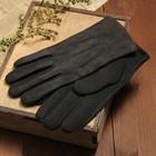 Перчатки мужские, размер 11, строчки, подклад флис, цвет чёрный