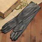 Перчатки женские, удлинённые, подклад шерсть, с молнией, размер 6.5, цвет чёрный