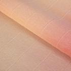 Персико-розовый