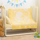 "Одеяло байковое ""Медвежонок"", размер 100х140 см, цвет жёлтый, хл100% 360 г/м D315411"