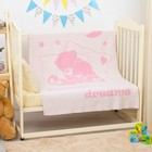 "Одеяло байковое ""Сони"", размер 100х140 см, цвет розовый, хл100% 360 г/м D315411"
