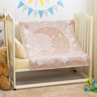 "Одеяло ""Луна и малыш"", размер 100х118 см, цвет бежевый, хл50%пр50% 360 г/м DC235611"