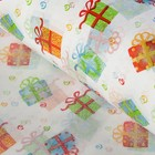Бумага тишью «Подарки» 50 х 76 см