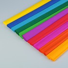Бумага крепированная «Ассорти», 10 цветов микс, 32 г/м², 50 x 250 см