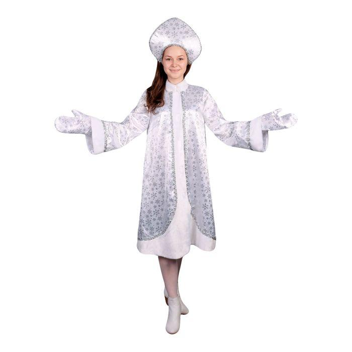 """Карнавальный костюм """"Снегурочка"""", атлас, шуба расклешённая со снежинками, кокошник, варежки, р-р 52"""