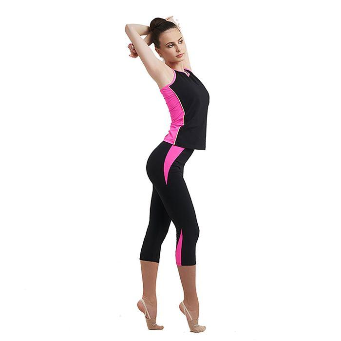 Борцовка «Аксион», размер 34, цвет чёрный/розовый