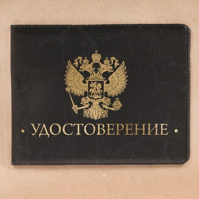 """Cover certificate in a gift box """"Success and victories!"""", faux leather"""