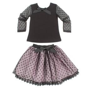 Комплект для девочки, рост 104 см, цвет розовый 675