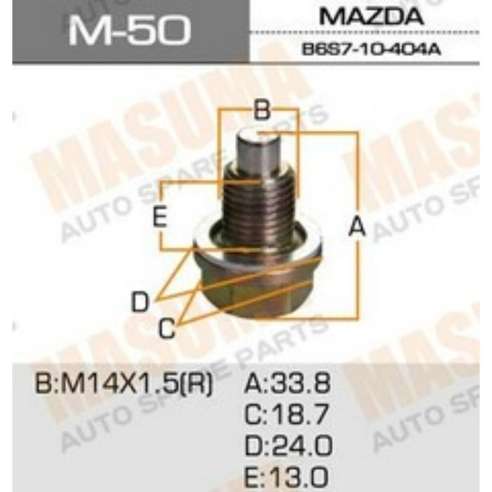 Пробка сливная поддона картера MASUMA M50