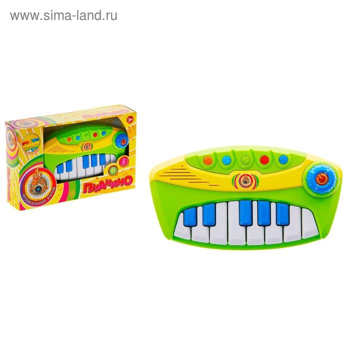"""Пианино """"Музыкальный взрыв"""", световые и звуковые эффекты, работает от батареек"""