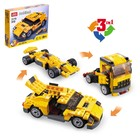 Конструктор «Гоночный автомобиль», 3 варианта сборки, 213 деталей - фото 76298566