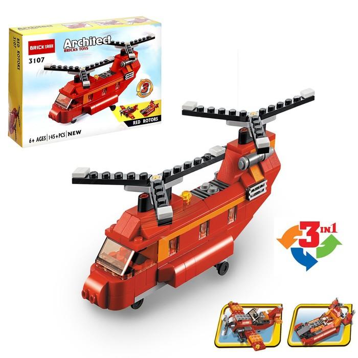 Конструктор «Пожарный вертолёт», 3 варианта сборки, 145 деталей