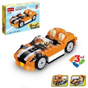 Конструктор «Гоночный автомобиль», 3 варианта сборки, 119 деталей