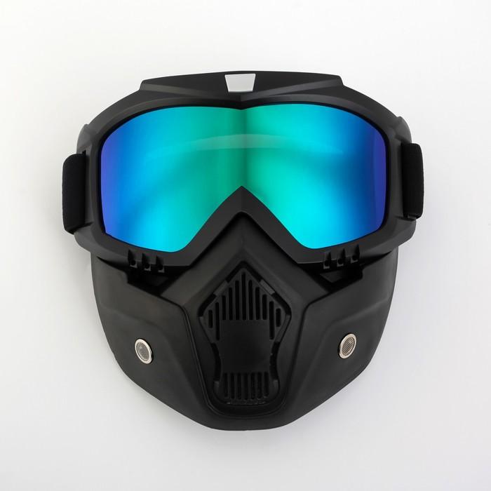 Очки-маска для езды на мототехнике, хамелион