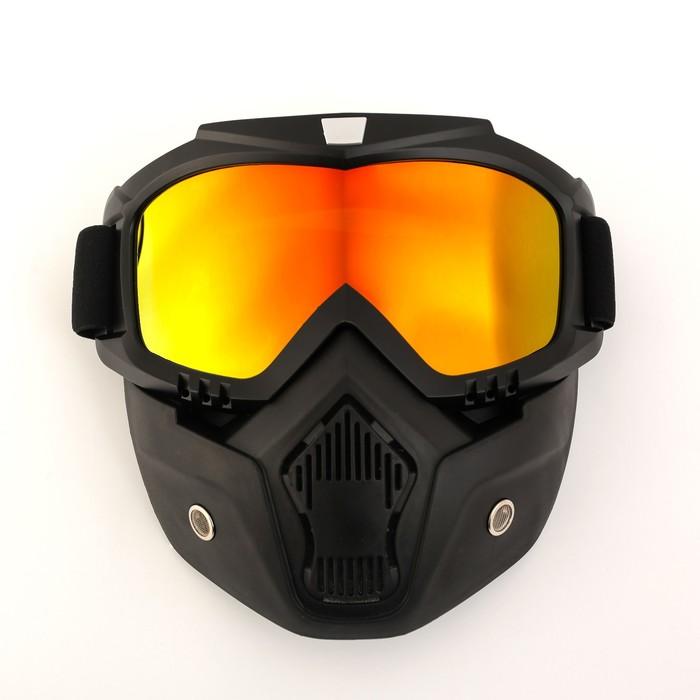 Очки-маска для езды на мототехнике, оранжевые