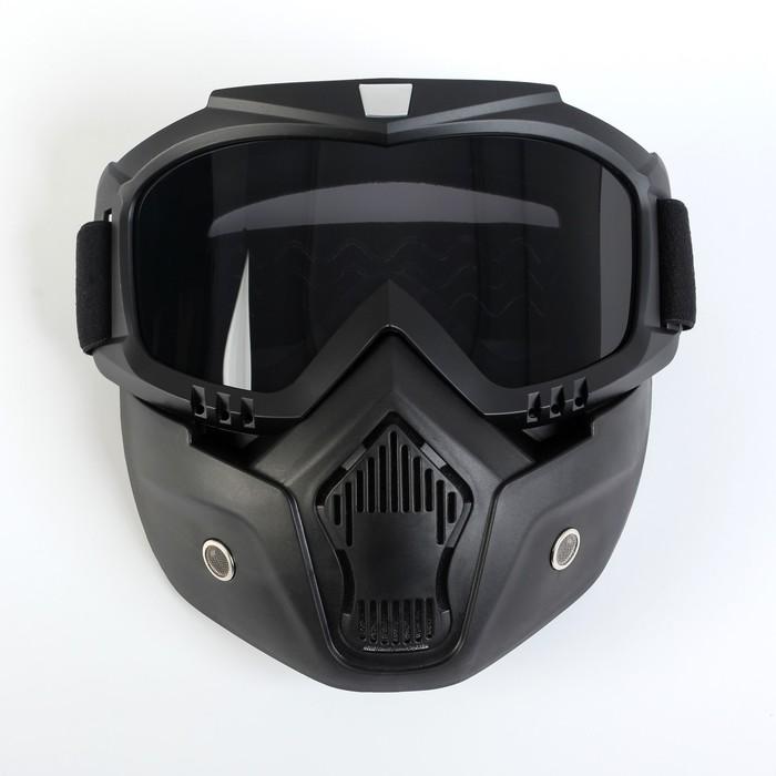 Очки-маска для езды на мототехнике, темные