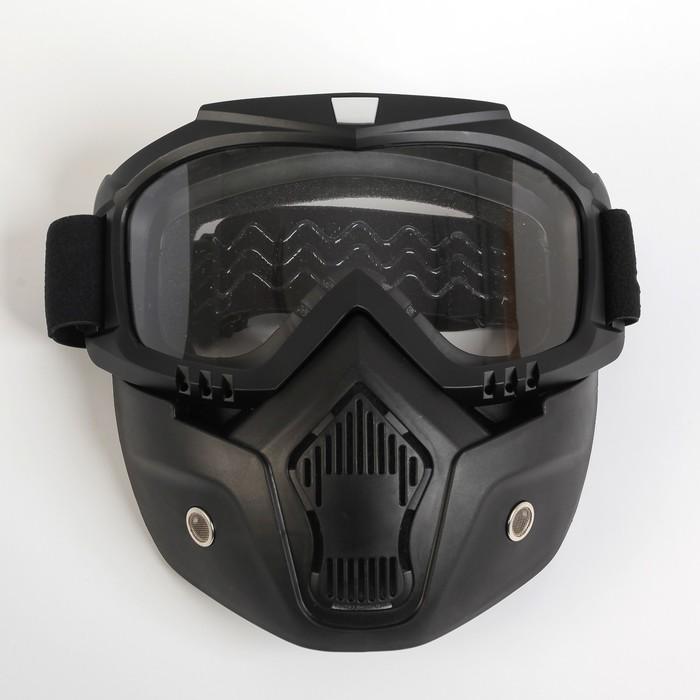 Очки-маска для езды на мототехнике, прозрачные