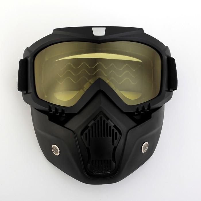 Очки-маска для езды на мототехнике, желтые