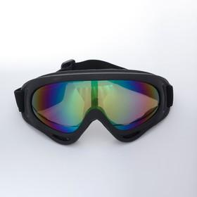 Очки для езды на мототехнике, хамелион