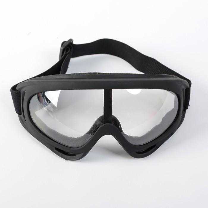 Очки для езды на мототехнике, прозрачные
