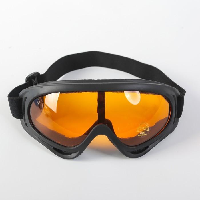 Очки для езды на мототехнике, оранжевые