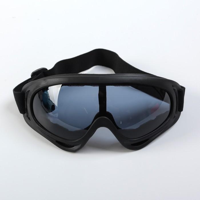 Очки для езды на мототехнике, темные