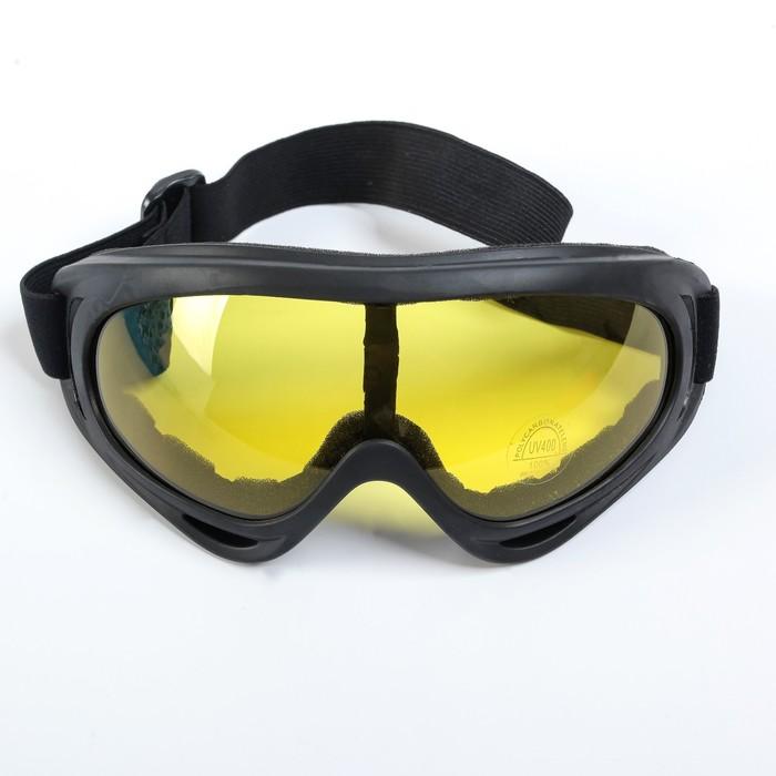 Очки для езды на мототехнике, желтые