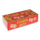 Русское лото в картонной упаковке микс