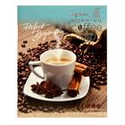 """Ежедневник недатированный А5, 48 листов на скрепке """"Кофейный дизайн-7"""", мягкая обложка, матовая ламинация"""