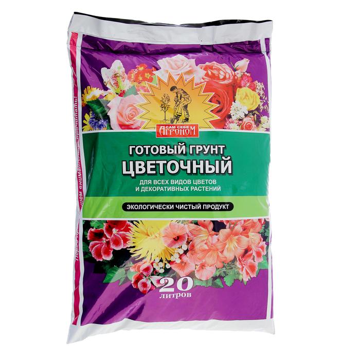 """Грунт """"Сам себе Агроном"""", цветочный, 20 л."""