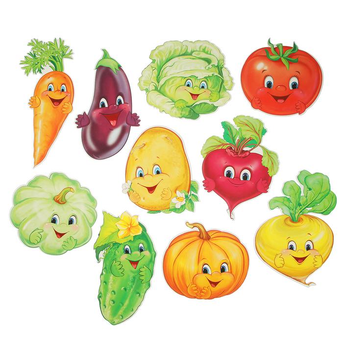 Веселые картинки овощей и фруктов для детей цветные