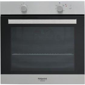 Духовой шкаф Hotpoint-Ariston GA3 124 IX HA, 60 л, газовый, серебристый