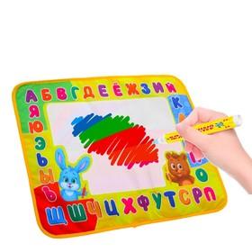 """Коврик для рисования водным маркером """"Алфавит"""""""