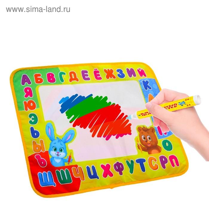 Коврик для рисования водным маркером «Алфавит»
