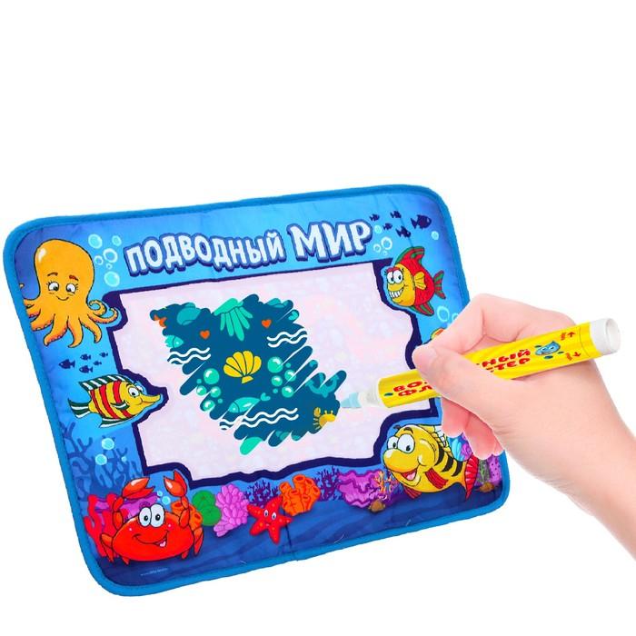 Раскраска коврик «Подводный мир», рисуем водой с маркером