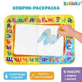 Раскраска-коврик «Алфавит», рисуем водой с маркером