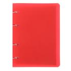 Тетрадь на кольцах А5, 80 листов, пластик красный